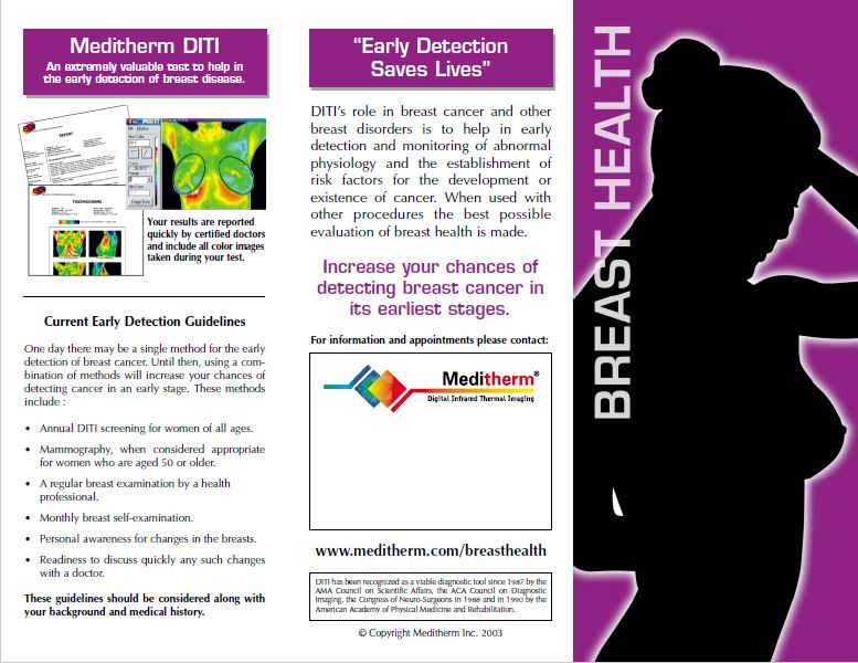 breast brochure page 1